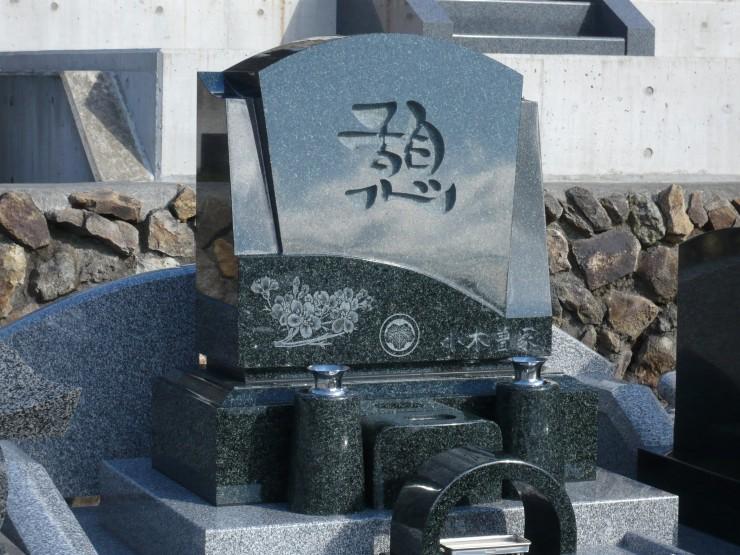上田市中之条 小木曽様